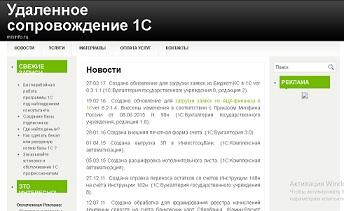 Создание сайта с помощью конструктора