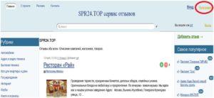 spr24.top